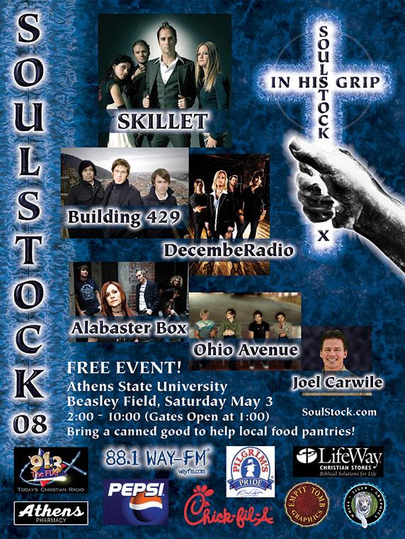 SoulStock_2008